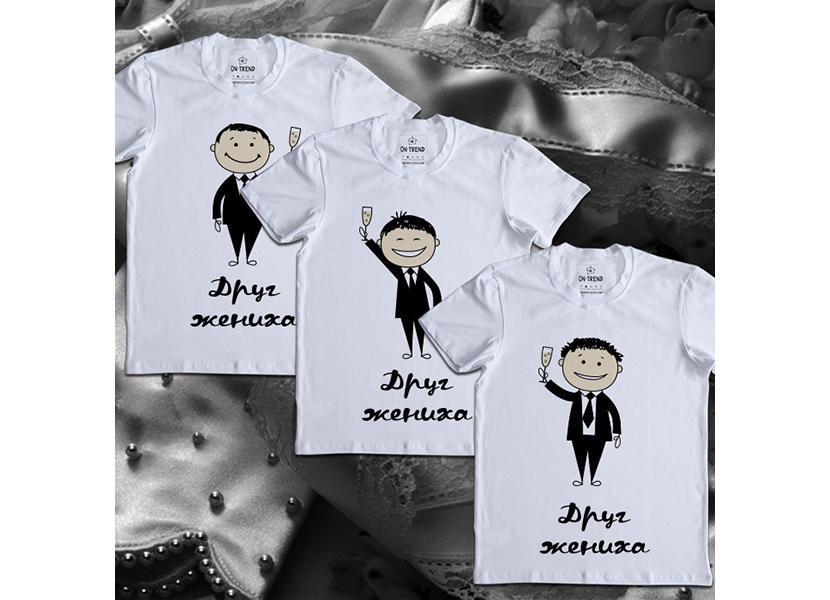 Фото с идеями для парных футболок на мальчишник