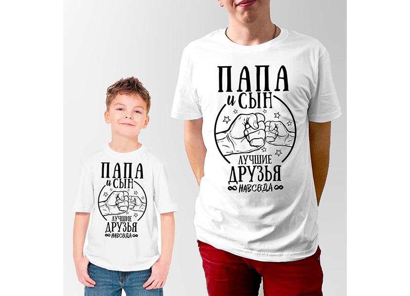 Фото с парными футболками для друзей: для папы и сына
