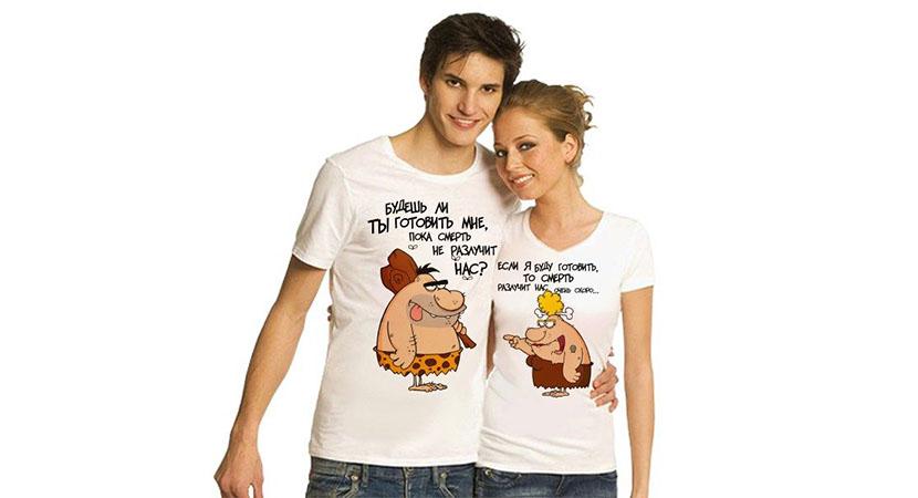 Фото прикольных футболок для двоих с джинсами